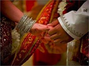 ਬੈਂਕ ਤੋਂ ਨਹੀਂ ਨਿਕਲੇ ਪੈਸੇ, 'ਕਰ ਲਿਆ 'ਚਾਹ 'ਤੇ ਵਿਆਹ'