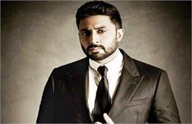 abhishek bachchan is not part of the comedy film manipulation