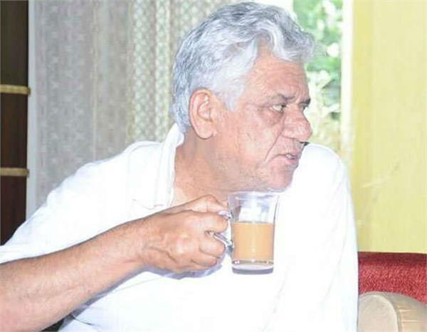 om puri happy birthday