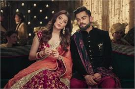 what will happen after the wedding virat the astrologers are such claims