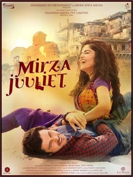 Review 'Mirza Juuliet' : ਇੱਥੇ ਰੋਮੀਓ ਨਹੀਂ ਮਿਰਜਾ ਹੋਇਆ ਜੂਲੀਅਟ ਦਾ ਦੀਵਾਨਾ