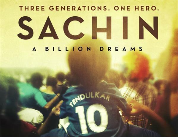 movie review sachin a billion dreams
