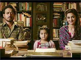 ਫਿਲਮ ਰਿਵਿਊ : ਗੰਭੀਰ ਮੁੱਦੇ ਵੱਲ ਧਿਆਨ ਖਿੱਚਦੀ ਹੈ 'ਹਿੰਦੀ ਮੀਡੀਅਮ'