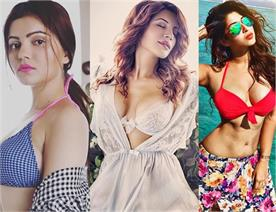 hot and bold tv actresses