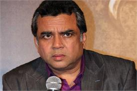 paresh rawal gave this reply to the pakistani on the charge of   third class
