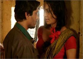 Movie Review: 'ਬਾਬੂਮੋਸ਼ਾਏ...' ਨਾਲ ਸਿਨੇਮਾਘਰਾਂ 'ਚ ਗੂੰਜੇਗੀ ਗੋਲੀਆਂ ਦੀ ਆਵਾਜ਼ ਤੇ ਦੇਖਣ ਨੂੰ ਮਿਲੇਗਾ ਰੋਮਾਂਸ