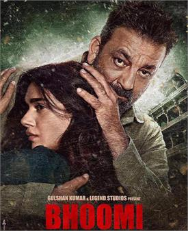 bhoomi trailer out now