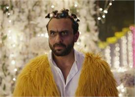 Box Office : 'ਕਾਲਾਕਾਂਡੀ' ਨੇ ਵੀਕੈਂਡ 'ਚ ਕਮਾਏ ਇੰਨੇ ਕਰੋੜ