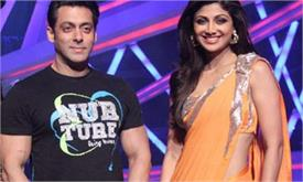 jaipur churu police sent summon to salman khan and shilpa shetty