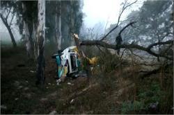 ਮਾਨਸਾ : ਦਰਦਨਾਕ ਹਾਦਸੇ ਦੌਰਾਨ ਇਕ ਕਾਂਬੜੀਏ ਦੀ ਮੌਤ, 9 ਜ਼ਖਮੀ (ਵੀਡੀਓ)