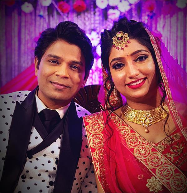 ankit tiwari got engaged