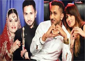yo yo honey singh and shalini singh
