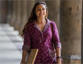 Movie Review : ਹਰ ਮੁਸ਼ਕਿਲ ਦਾ ਸਾਹਮਣਾ ਕਰਨ ਦੀ ਸਿੱਖਿਆ ਦਿੰਦੀ ਹੈ 'ਹਿਚਕੀ