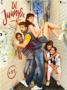 Movie Review : 'ਦਿਲ ਜੰਗਲੀ'