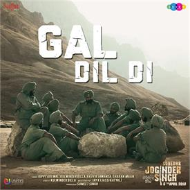 subedar joginder singh first song gal dil di out now
