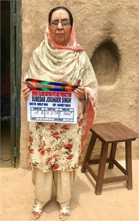 ਸਾਡੇ ਪਰਿਵਾਰ ਨੂੰ 'ਸੂਬੇਦਾਰ ਜੋਗਿੰਦਰ ਸਿੰਘ' ਫਿਲਮ 'ਤੇ ਮਾਣ : ਕੁਲਵੰਤ ਕੌਰ