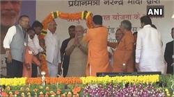ਰਾਏਪੁਰ: ਪ੍ਰਧਾਨ ਮੰਤਰੀ ਨਰਿੰਦਰ ਮੋਦੀ ਨੇ ਸ਼ੁਰੂ ਕੀਤੀ 'ਆਯੂਸ਼ਮਾਨ ਭਾਰਤ' ਯੋਜਨਾ