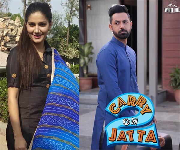 sapna choudhary carry on jatta 2