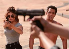 Box Office : 3 ਦਿਨਾਂ 'ਚ 100 ਕਰੋੜ ਦੇ ਕਲੱਬ 'ਚ ਸ਼ਾਮਿਲ ਹੋਈ 'ਰੇਸ 3'