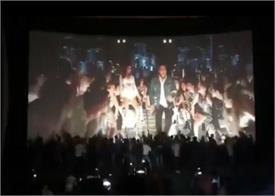 'ਰੇਸ 3' 'ਚ ਸਲਮਾਨ ਨੂੰ ਦੇਖ ਕ੍ਰੇਜ਼ੀ ਹੋਏ ਫੈਨਜ਼, ਥਿਏਟਰ ਦੇ ਅੰਦਰ ਕੀਤਾ ਡਾਂਸ (ਵੀਡੀਓ)