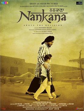 nankana official trailer