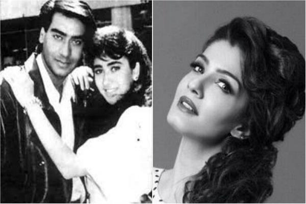 raveena tandon birthday special
