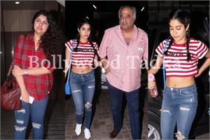 बोनी और बहन अंशुला के साथ फिल्म देखने पहुंची जाह्नवी पापा का हाथ थामें आई नजर
