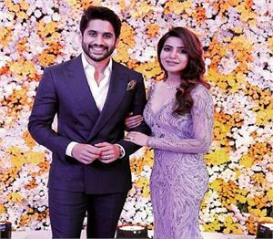 समांथा और नागार्जुन के बेटे की ग्रेंड रिसेप्शन में पहुंचे कई सितारें