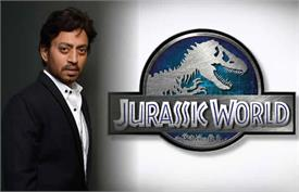 इरफान खान ने 'जुरासिक वर्ल्ड' को देखने की बताई वजह