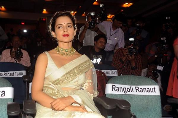 why cant men tand up for themselves kangana ranaut
