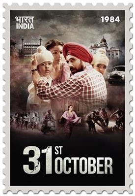 विवादों में घिरने के बाद इस दिन रिलीज होगी सोहा की फिल्म '31 अक्तूबर'