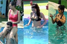 BIGG BOSS:स्विमिंग पूल में बिकनी पहन इन हॉट हसीनाओं ने लगाई आग, देखें तस्वीरें