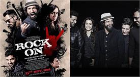 Movie Review: 'रॉक ऑन 2'