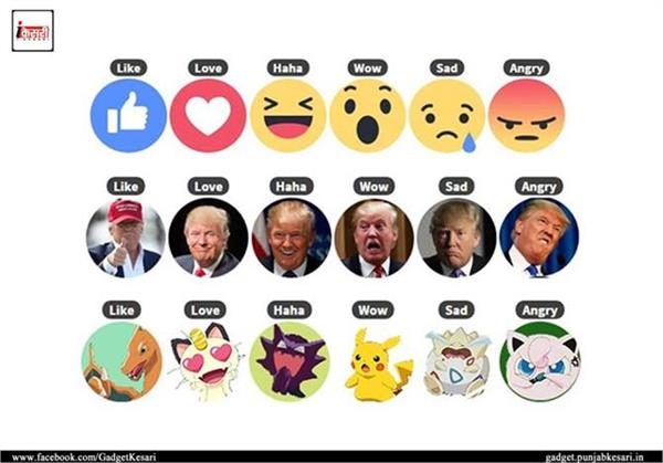 reactions facebook feature emojis