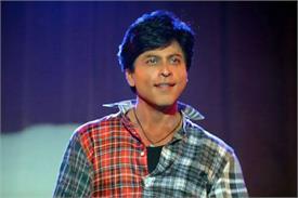 REVIEW : फिल्म 'फैन' देखकर आप भी हो जाएंगे शाहरुख के फैन