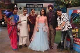 खिलाड़ी सायना के लिए कपिल शर्मा है lucky charm
