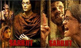 movie review: 'सरबजीत'