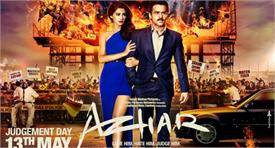 movie review: अज़हर