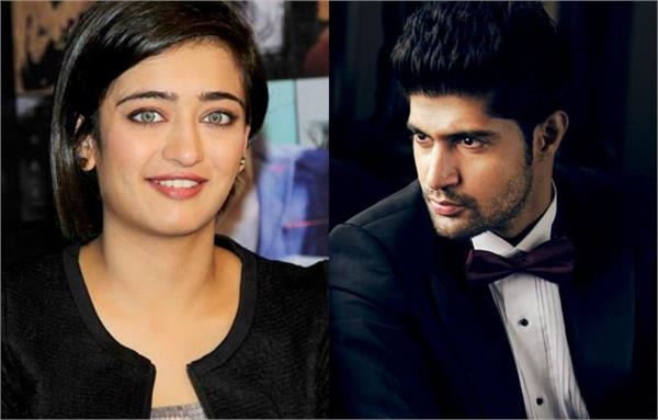 will be seen together on the silver screen akshara and tanuj