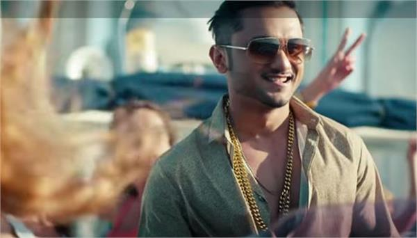 new song of yo yo honey singh