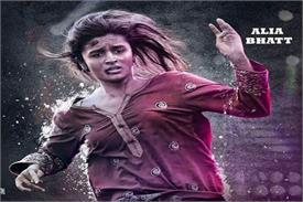 फिल्म इंडस्ट्री ने 'उड़ता पंजाब' पर HC फैसले की सराहना की