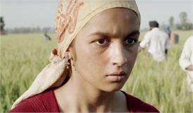हम 'उड़ता पंजाब' में किसी को निशाना नहीं बना रहे: आलिया भट्ट