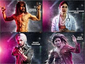 'उड़ता पंजाब' को लेकर फिल्म इंडस्ट्री को होना चाहिए साथ