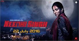 फिल्म 'निधि सिंह' का ऑफिशल ट्रेलर लॉन्च