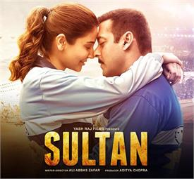 Movie Review: फिल्म 'सुल्तान'