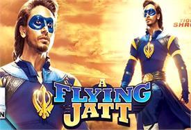 फिल्म उड़ता पंजाब के बाद अब 'फ्लाईंग जट्ट' आई विवादों में