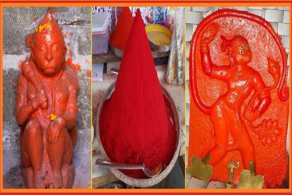 hanuman sindoor