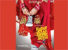 Movie Review: 'हैप्पी भाग जाएगी'