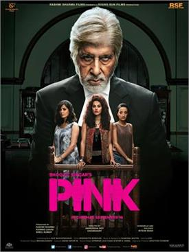 Movie Review: दिलचस्प कहानी लगती है 'पिंक'
