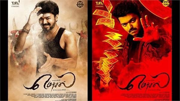 makers of mersal apologized offered to re censor the movie
